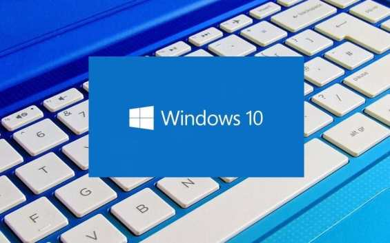 Download Windows 10 Version 1809 Update Assistant Tool [October 2018