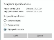 gpu preference for apps