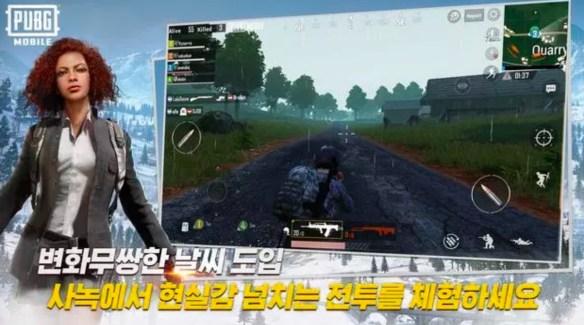 pubg_mobile_korean_version_apk