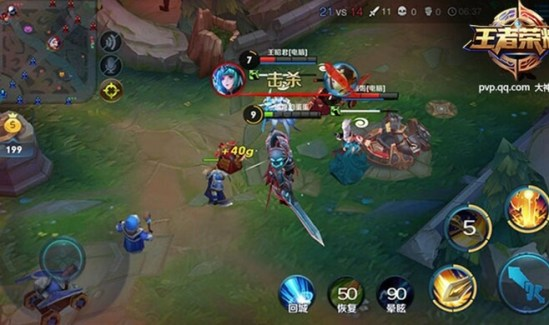 honor of kings apk screenshot