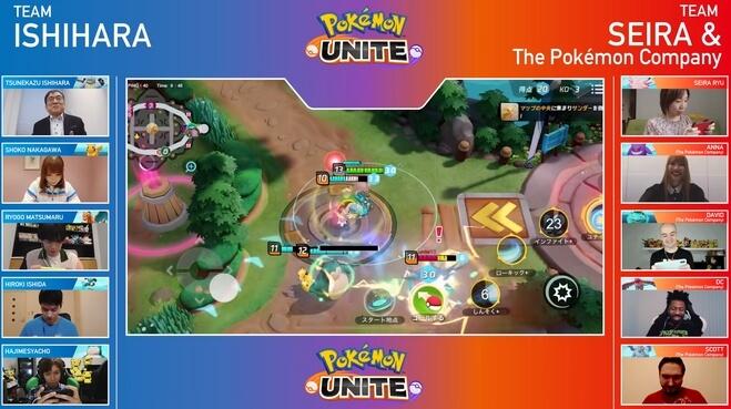 pokemon-unite-apk-app