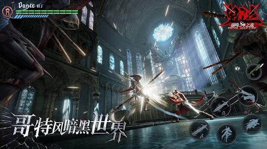 devil may cry mobile apk screenshots
