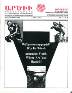Ardziv-1992-March_250x324