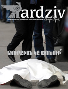 Ardziv-2013-Winter_250x324