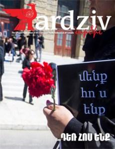 Ardziv-2015-Vol3_250x324