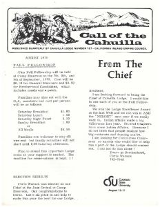 August 1979 Call of the Cahuilla