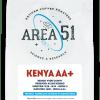 Area 51 Coffee - KENYA