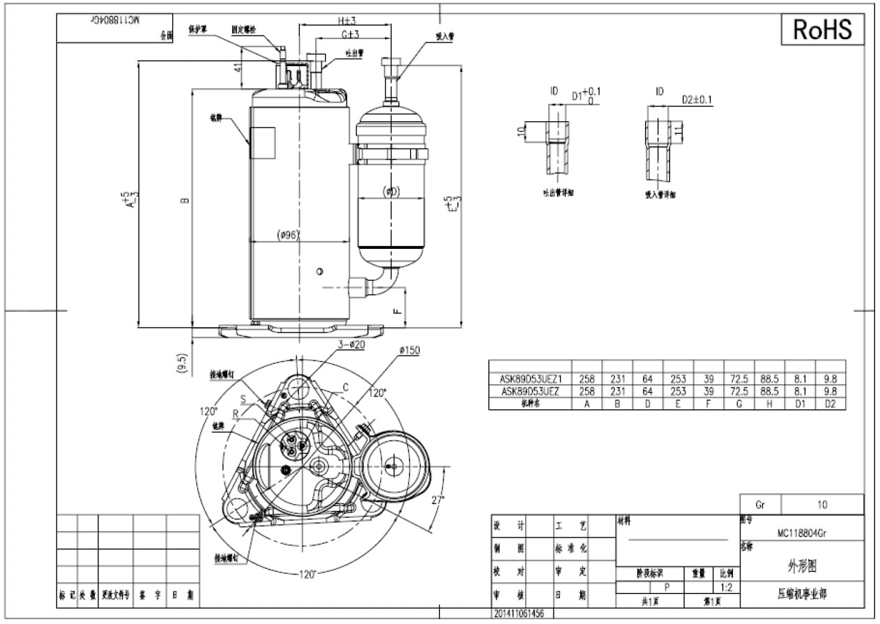 Compressor Hermetic Rotary Ask89d53uez Gmcc