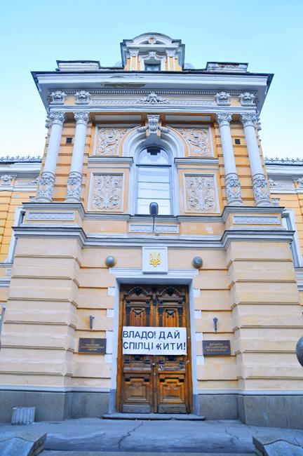 Союз писателей Украины март 2011, Киев