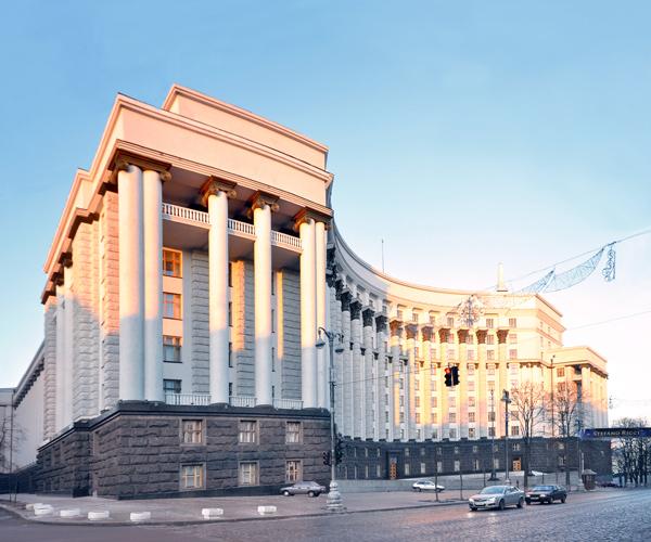 Кабинет Министров Украины, Киев