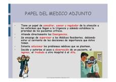 servicio_urgencias_imagen