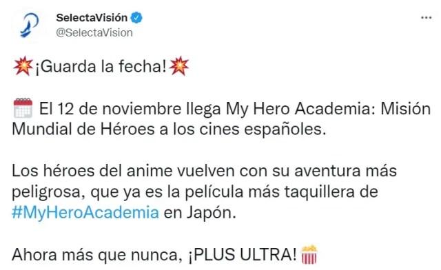 selecta vision my hero academia pelicula fecha