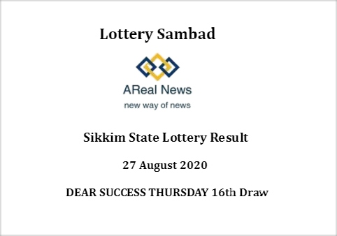 DEAR SUCCESS THURSDAY 16th Draw