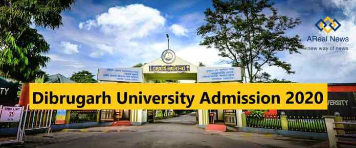 Dibrugarh-University-Admission