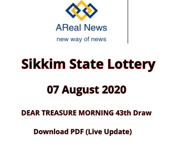 Sikkim State Lottery DEAR TREASURE MORNING 43th Draw Result 11.55 AM