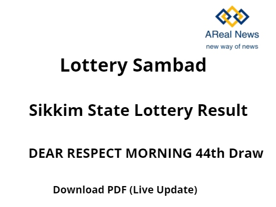 Sikkim State Lottery Result 10-08-2020 _ DEAR RESPECT MORNING 44th Draw