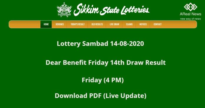 Sikkim State Lottery Result 4 PM Dear Benefit Friday