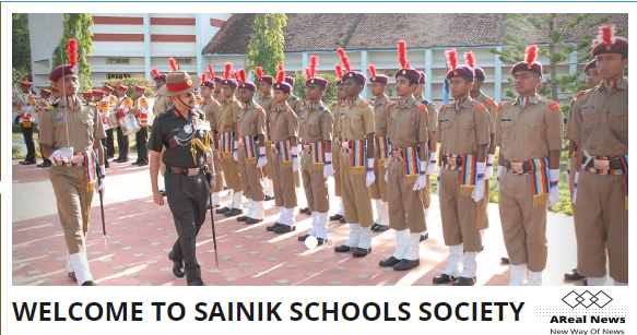 Sainik School Admission Form