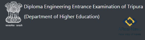 Diploma Engineering Entrance Examination Tripura Admit Card