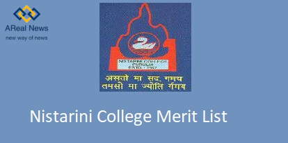 Nistarini-College-Merit-list