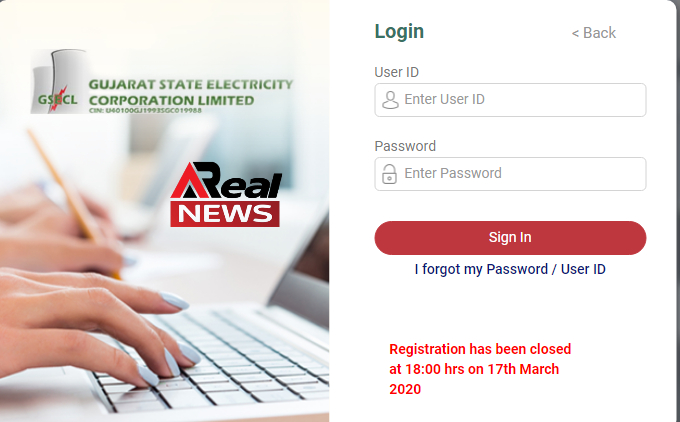 GSECL Plant Attendant Admit Card 2020