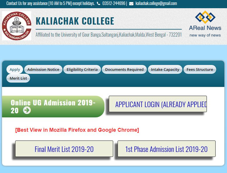 Kaliachak College Final Merit List 2020