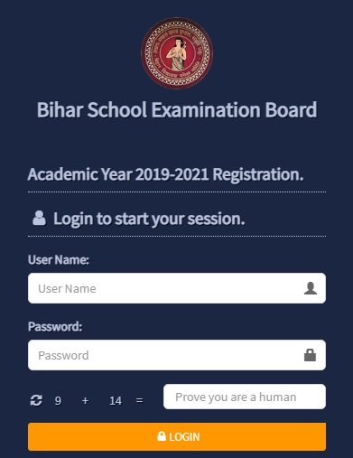 Dummy Admit Card 10th 2021 areal news