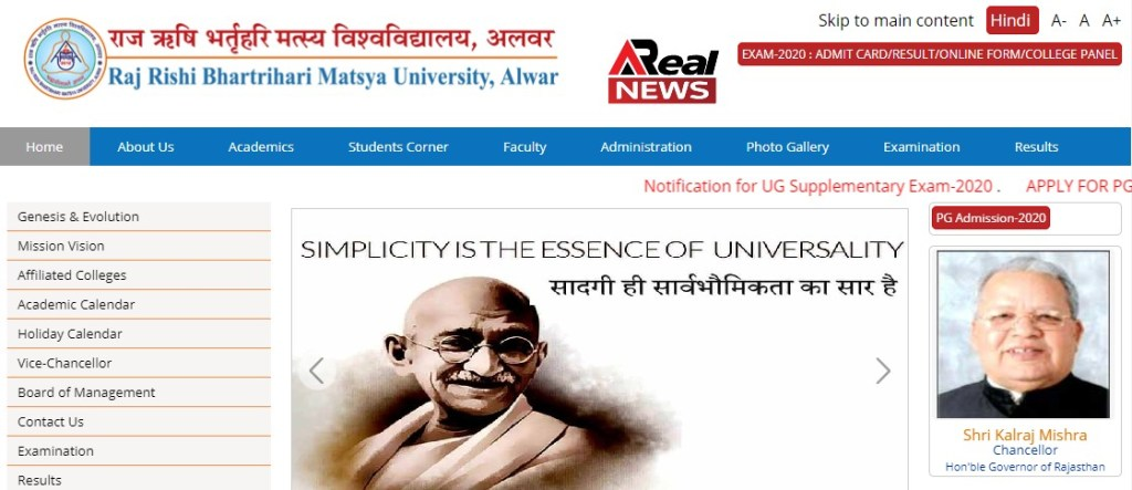 matsya university b.ed 2nd year result