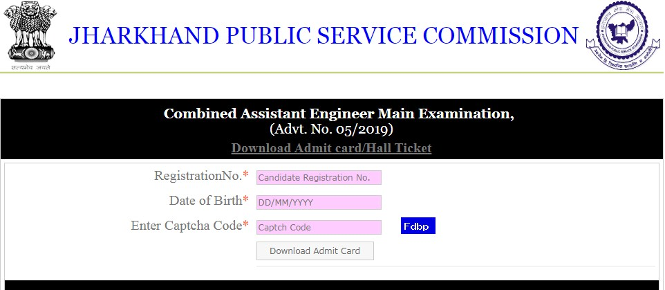 Jharkhand PSC Assistant Engineer Hall Ticket