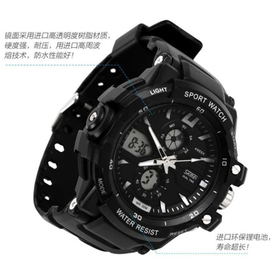 skmei-s-shock-sport-watch-water-resistant-50m-ad0990-black-or-green-2