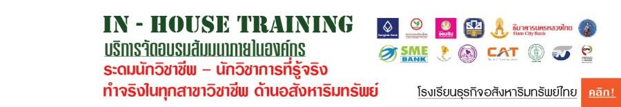 Upcoming Seminar