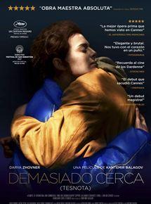 DEMASIADO CERCA – Una película intensa y muy actual. Recomendada