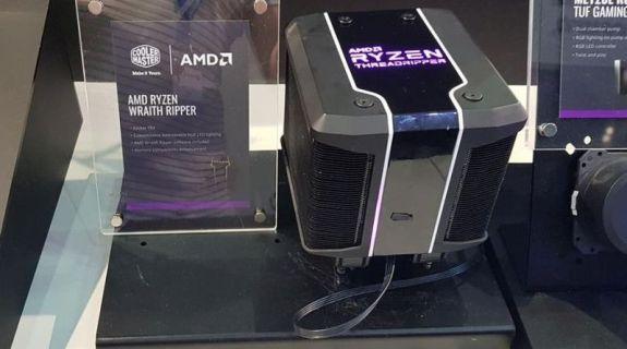 AMD Ryzen Wraith Ripper cooler