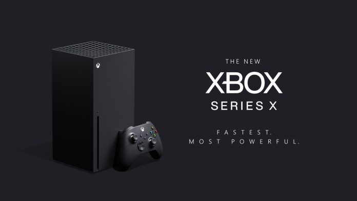 Xbox July event