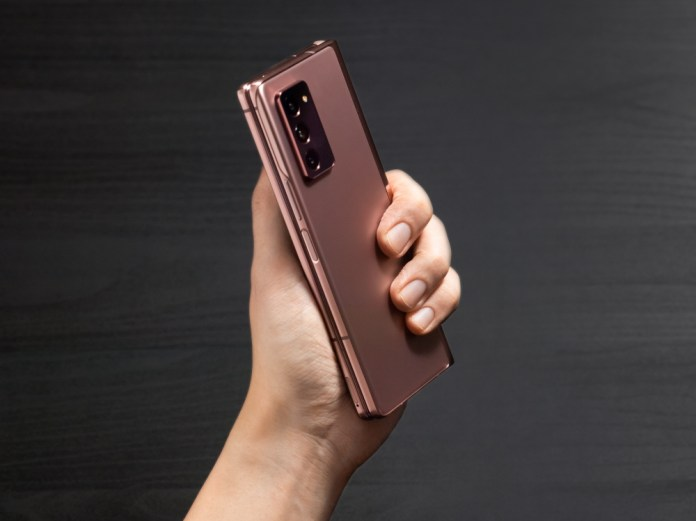 Samsung to launch Galaxy Z Fold2
