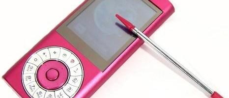 HiPhone F320