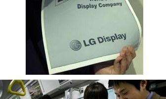 LG prezinta ziarul digital