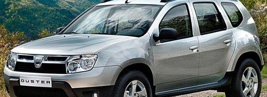 Dacia lanseaza Duster
