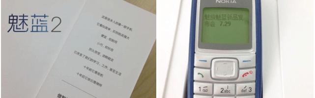 Meizu a trimis un Nokia 1110 drept invitatie pentru lansarea lui M2