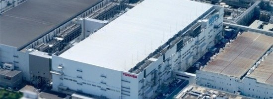 Toshiba si WD au o noua fabrica in Japonia