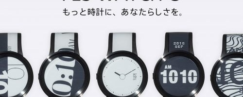 Sony vrea un ceas e-paper in Japonia