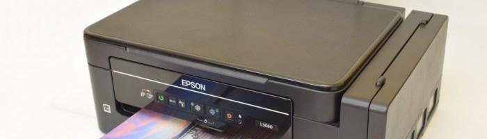 Prezentare imprimantă multifuncțională Epson EcoTank ITS L3060