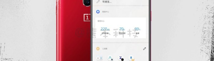 OnePlus 6T se pregateste de lansare, probabil bazat pe Oppo F9 Pro