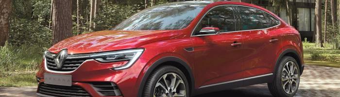Dacia Arkana in teste pe Transalpina
