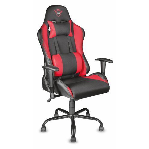 scaun gaming trust gxt 707 (1)