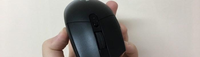 Review mouse Logitech G305 - pentru gamerii care vor o solutie wireless accesibila