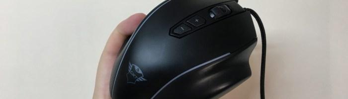 Trust GXT 165 - un mouse foarte confortabil