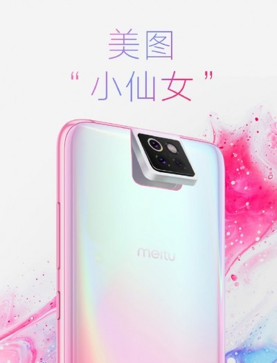 Xiaomi Mi CC 9 - telefon cu camera frontala de 32MP si Beauty Mode avansat