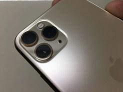 iPhone 11 Pro (5)