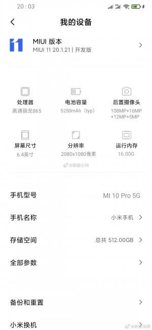 Posibilele specificatii ale lui Xiaomi Mi 10 Pro au ajuns pe net